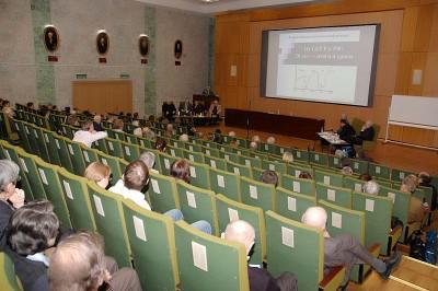 Всероссийская научная конференция «От СССР к РФ: 20 лет - итоги и уроки»