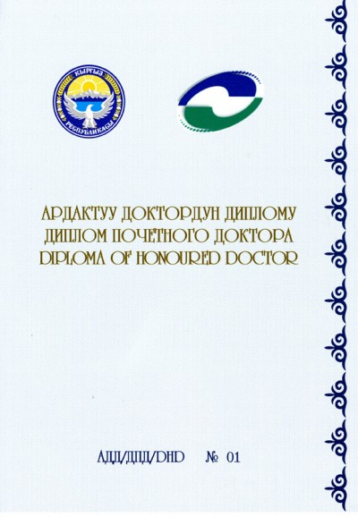 nigm diplom poch doctor002
