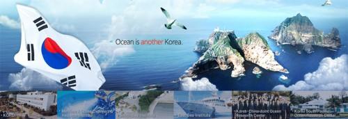 nigm korea 2