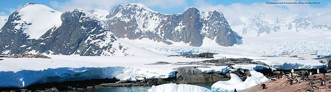 Панорамный вид Антарктиды (фото М.Флинт)